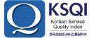 KSQI Service Quality Index of Korean Industry (Call Center)