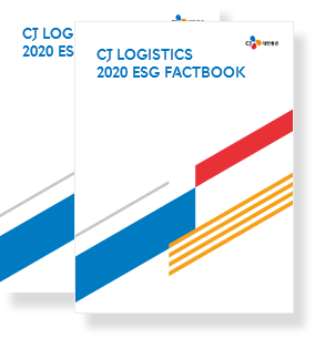 2020 ESG Factbook