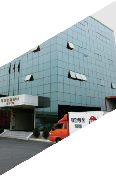 Image of CJ Logistics in 2007 -1