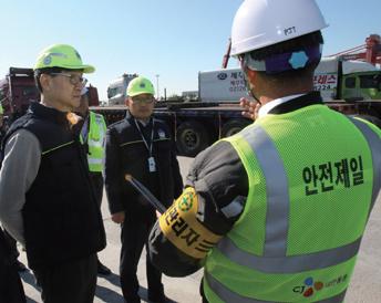CEO Park Geun-tae, CJ Logistics CEO and executives
